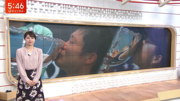 2020年02月03日林美沙希の画像09枚目