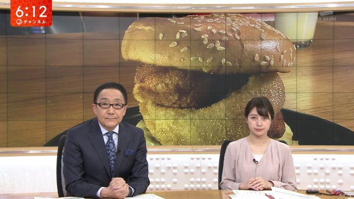 2020年02月03日林美沙希の画像11枚目