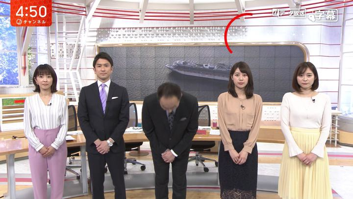 2020年02月04日林美沙希の画像01枚目