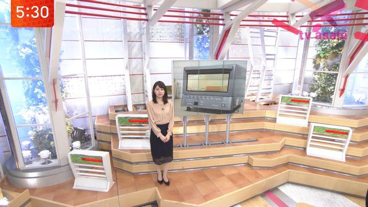 2020年02月04日林美沙希の画像03枚目