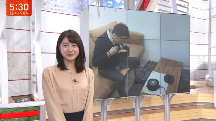 2020年02月04日林美沙希の画像04枚目
