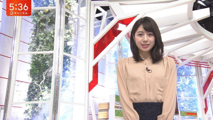 2020年02月04日林美沙希の画像05枚目