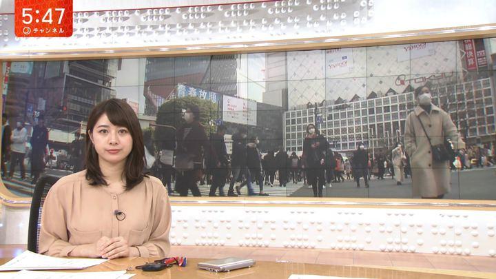 2020年02月04日林美沙希の画像06枚目
