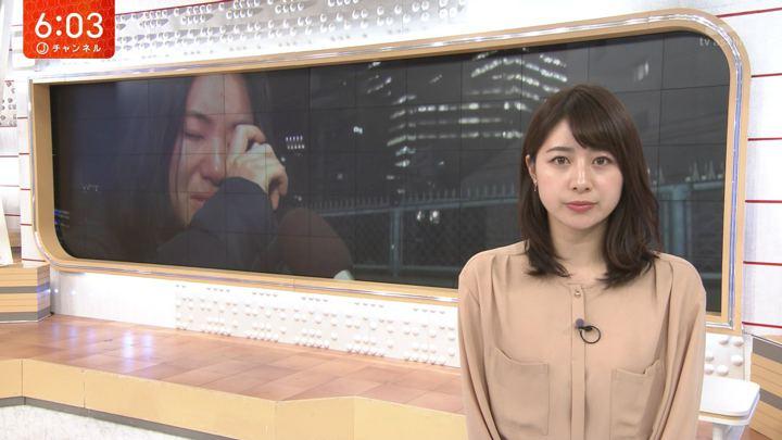2020年02月04日林美沙希の画像07枚目