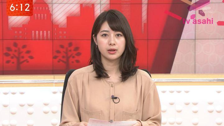 2020年02月04日林美沙希の画像08枚目