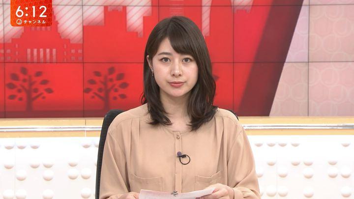 2020年02月04日林美沙希の画像09枚目