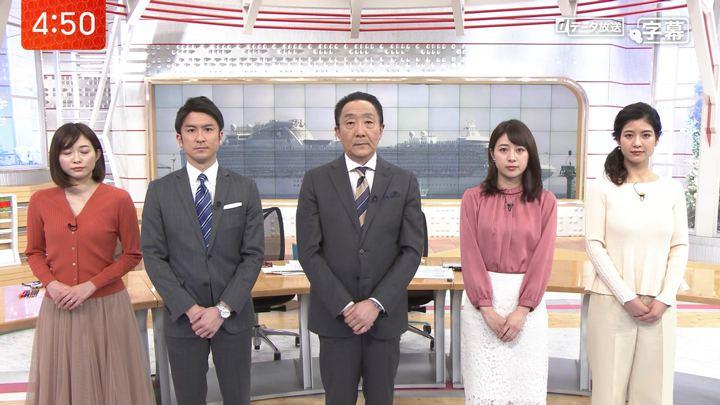 2020年02月05日林美沙希の画像01枚目