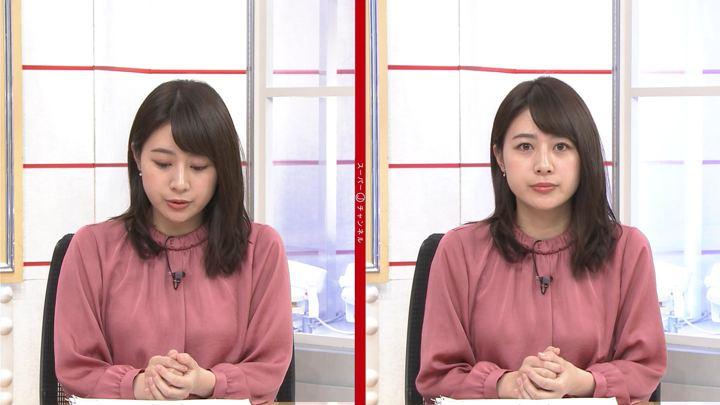 2020年02月05日林美沙希の画像03枚目
