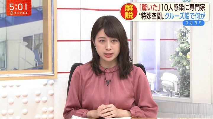 2020年02月05日林美沙希の画像04枚目