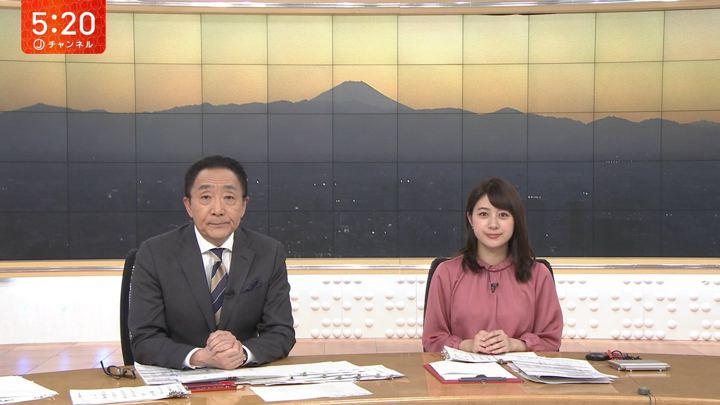 2020年02月05日林美沙希の画像06枚目