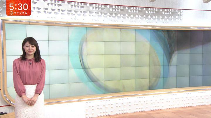2020年02月05日林美沙希の画像07枚目