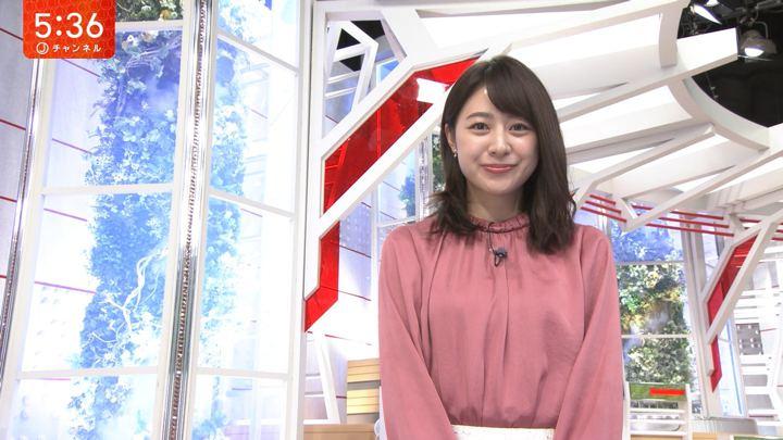 2020年02月05日林美沙希の画像08枚目