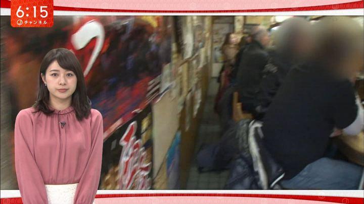 2020年02月05日林美沙希の画像13枚目