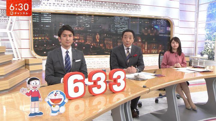 2020年02月05日林美沙希の画像14枚目