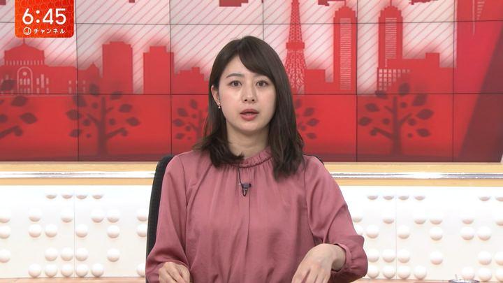 2020年02月05日林美沙希の画像16枚目