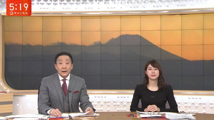 2020年02月06日林美沙希の画像02枚目