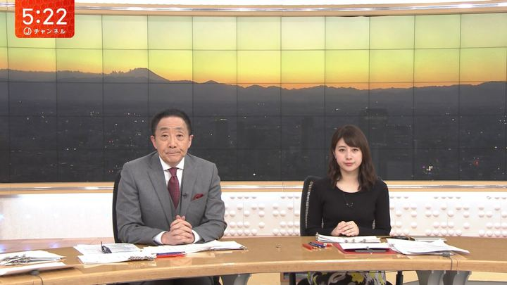 2020年02月06日林美沙希の画像03枚目