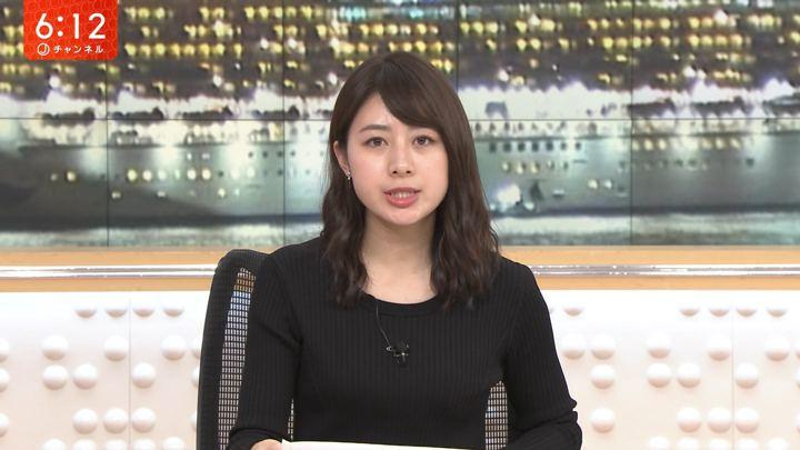 2020年02月06日林美沙希の画像11枚目