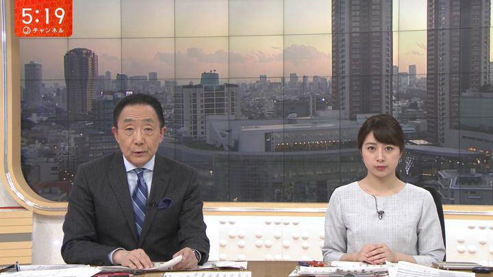 2020年02月10日林美沙希の画像04枚目