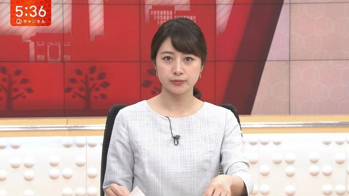 2020年02月10日林美沙希の画像09枚目