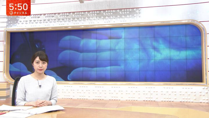 2020年02月10日林美沙希の画像11枚目