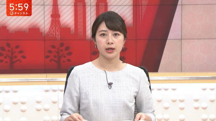2020年02月10日林美沙希の画像13枚目