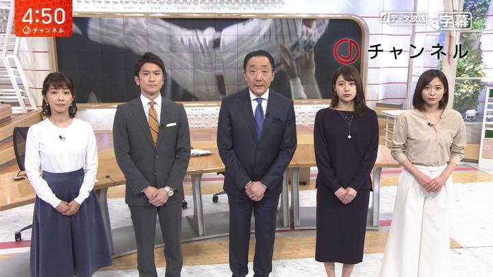 2020年02月11日林美沙希の画像01枚目