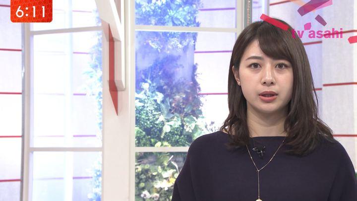 2020年02月11日林美沙希の画像10枚目