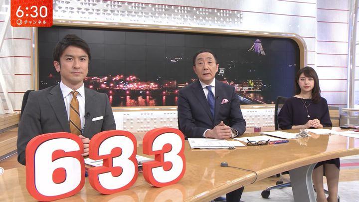 2020年02月11日林美沙希の画像12枚目