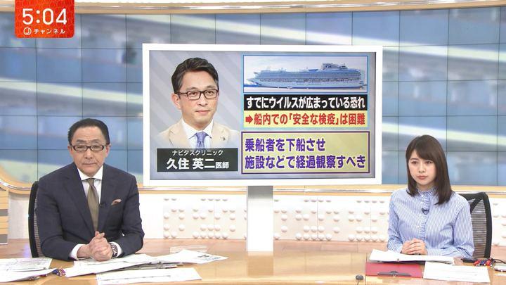 2020年02月12日林美沙希の画像02枚目