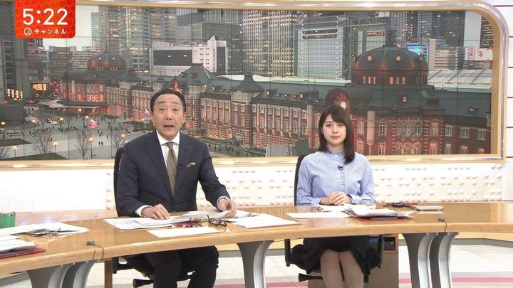 2020年02月12日林美沙希の画像04枚目