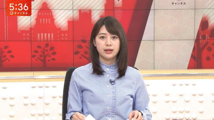 2020年02月12日林美沙希の画像06枚目