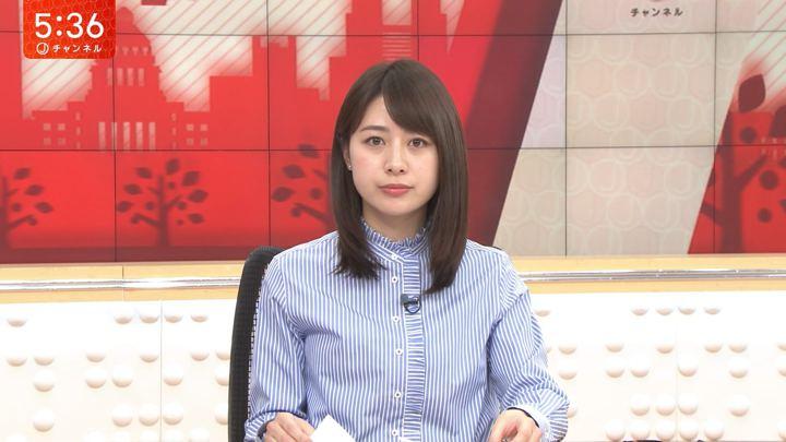 2020年02月12日林美沙希の画像07枚目