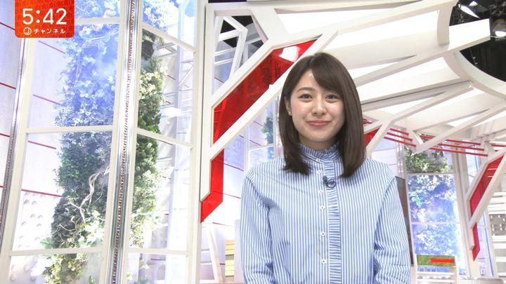 2020年02月12日林美沙希の画像09枚目
