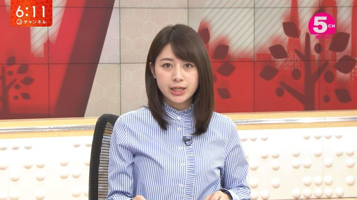 2020年02月12日林美沙希の画像12枚目