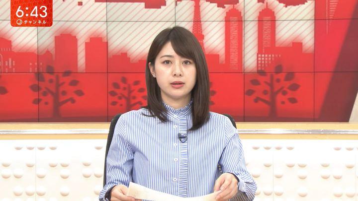 2020年02月12日林美沙希の画像15枚目