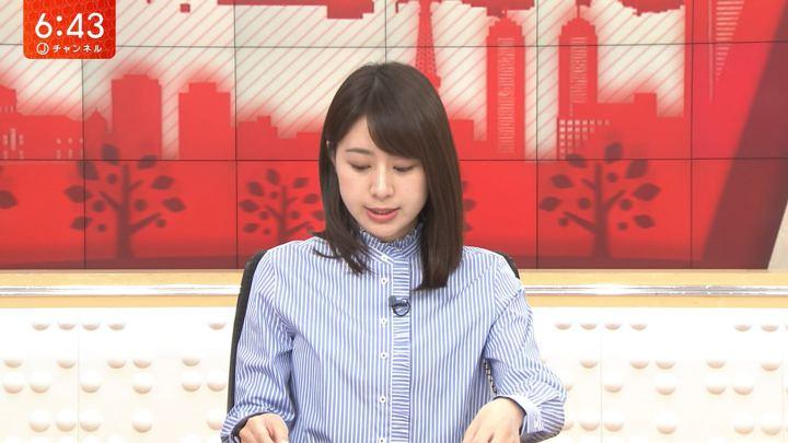 2020年02月12日林美沙希の画像16枚目
