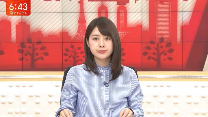 2020年02月12日林美沙希の画像17枚目