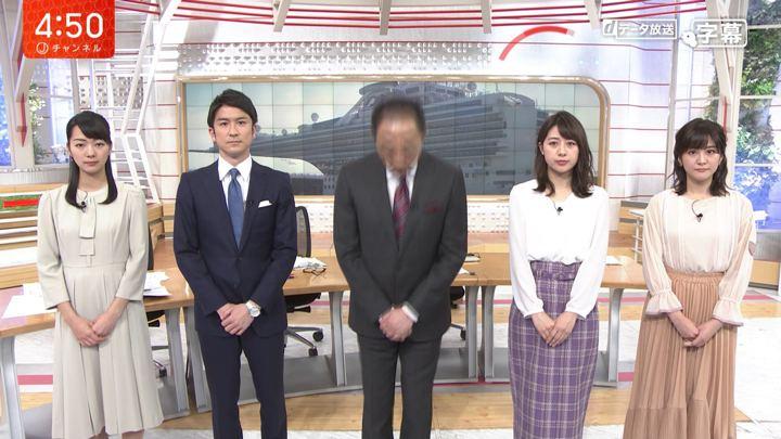 2020年02月13日林美沙希の画像01枚目