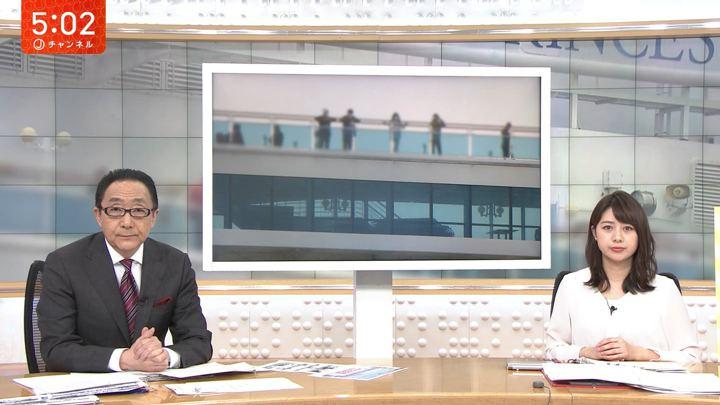 2020年02月13日林美沙希の画像04枚目