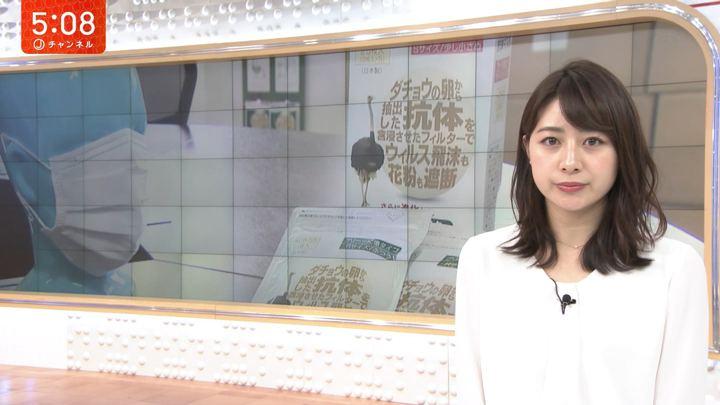 2020年02月13日林美沙希の画像05枚目