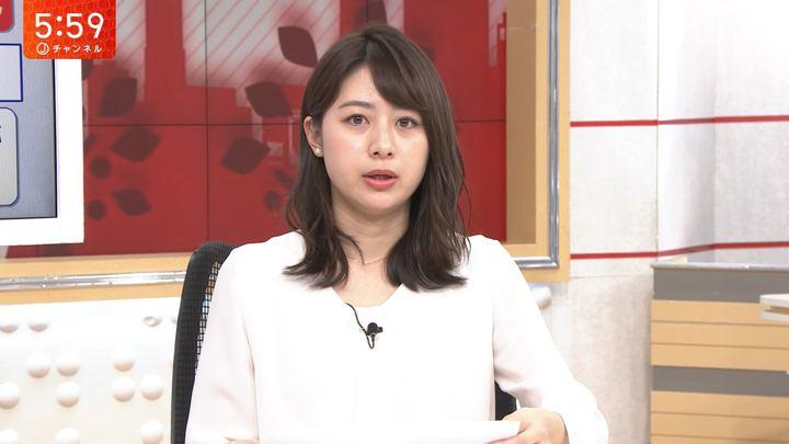 2020年02月13日林美沙希の画像11枚目