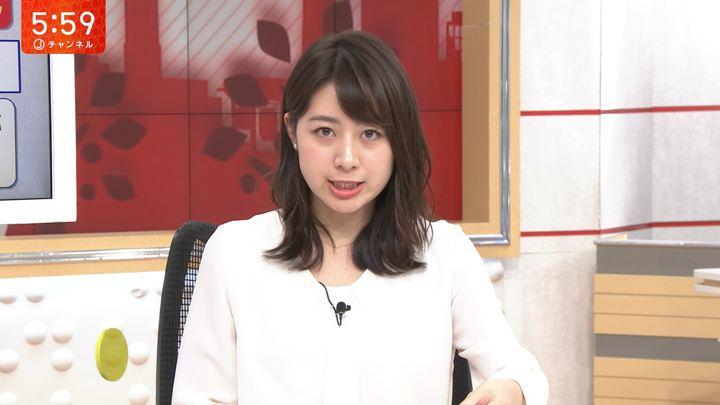2020年02月13日林美沙希の画像12枚目