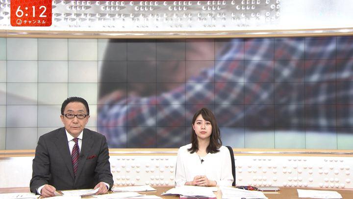2020年02月13日林美沙希の画像13枚目