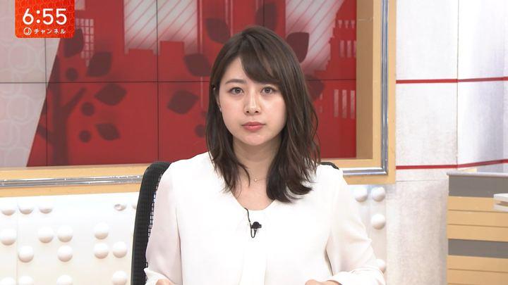 2020年02月13日林美沙希の画像16枚目