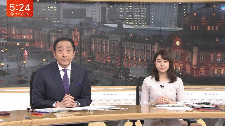 2020年02月14日林美沙希の画像03枚目