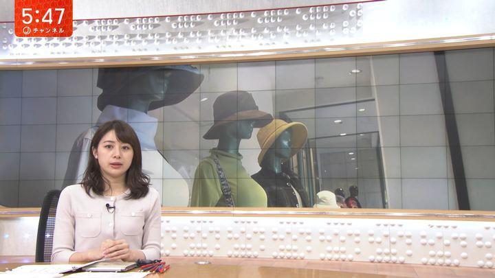 2020年02月14日林美沙希の画像06枚目