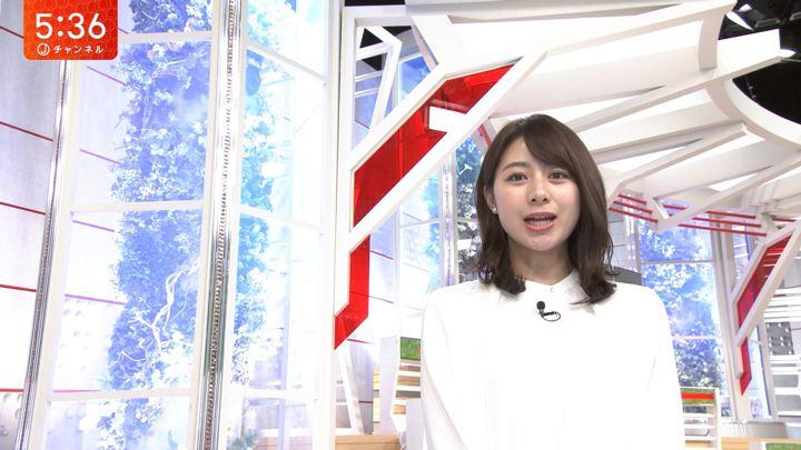 2020年02月17日林美沙希の画像03枚目