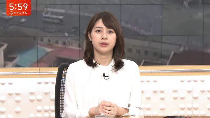 2020年02月17日林美沙希の画像07枚目