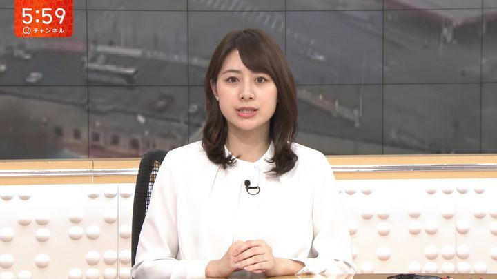 2020年02月17日林美沙希の画像08枚目